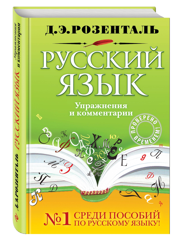 foto-golie-russkie-derevenskie-babi