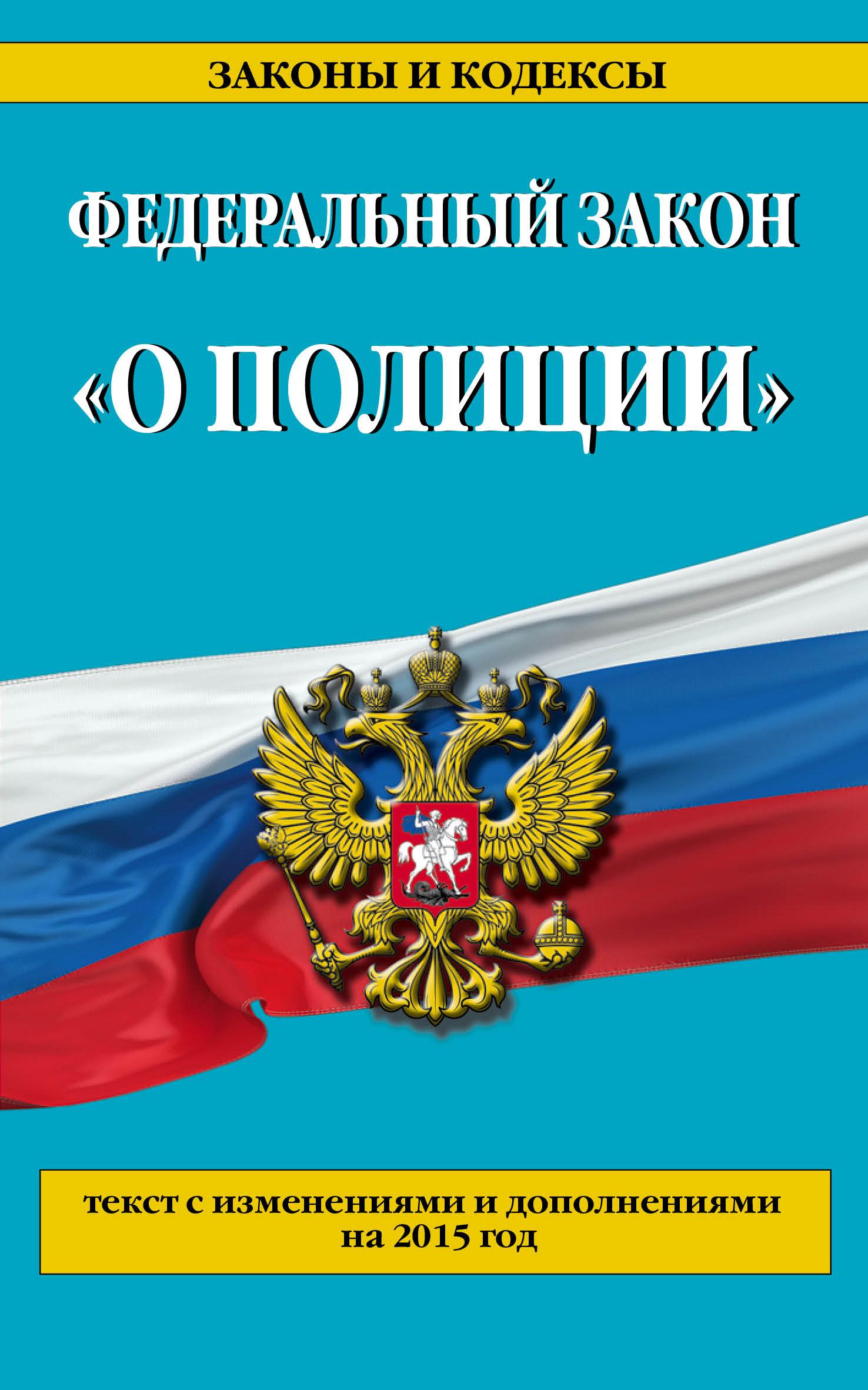 Новый закон о гармонизации межнациональных отношений нижегородская область