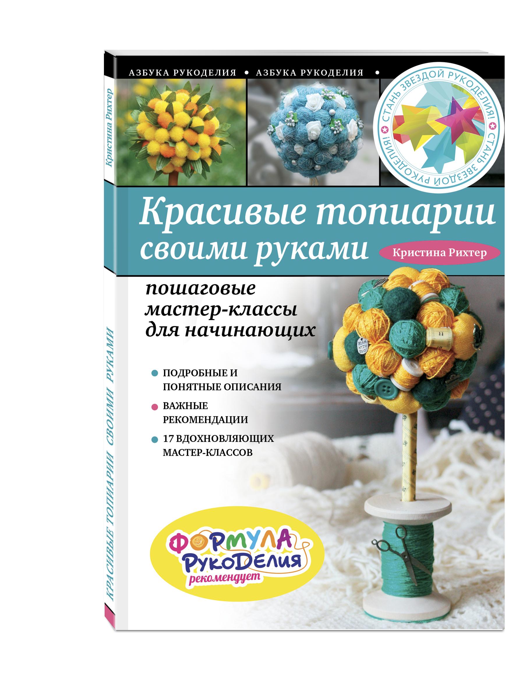 Купить магия сетевого бизнеса мастер класс для начинающих в интернет-магазине - Marstor.ru