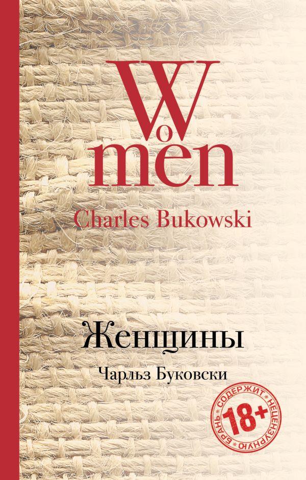 Евгений стеблов книги читать