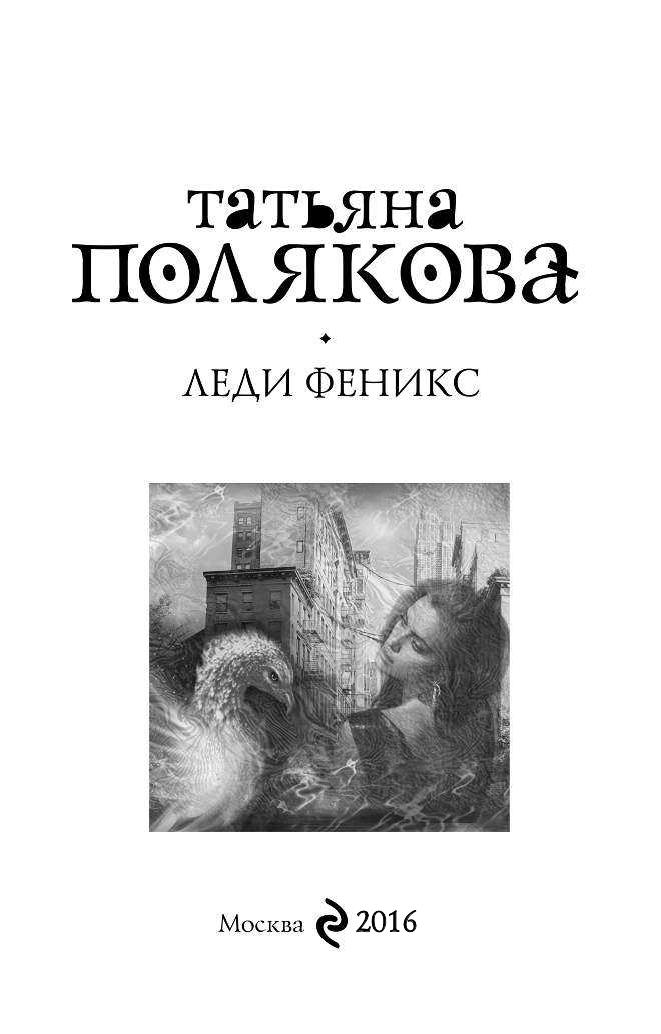 Полякова татьяна электронная библиотека elibraru