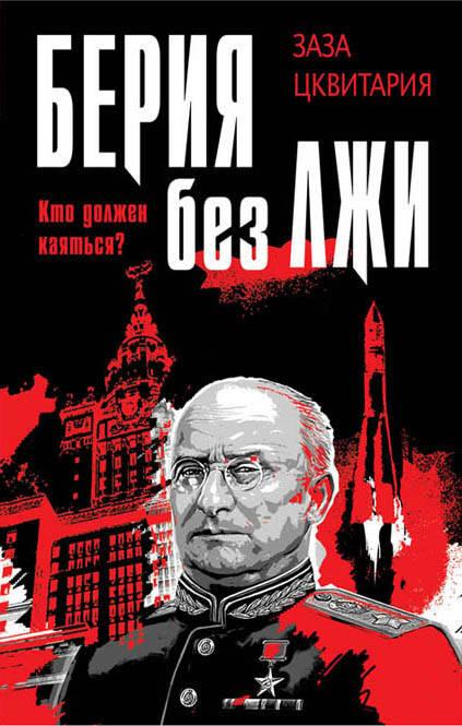 Русское фэнтези книги юмор читать i