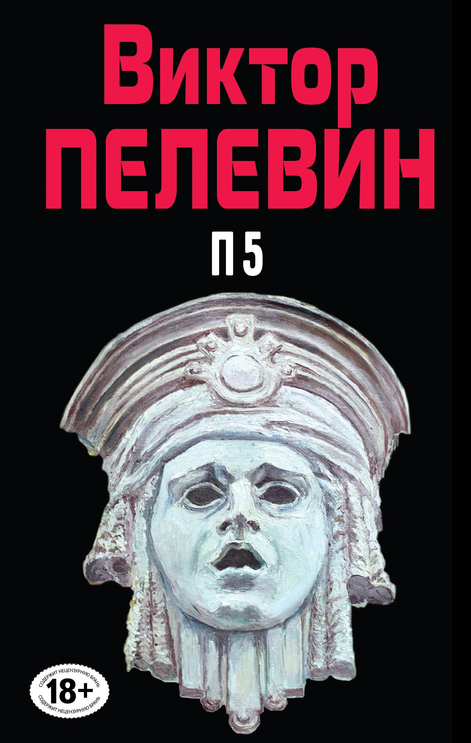Антология сатиры и юмора россии xx века