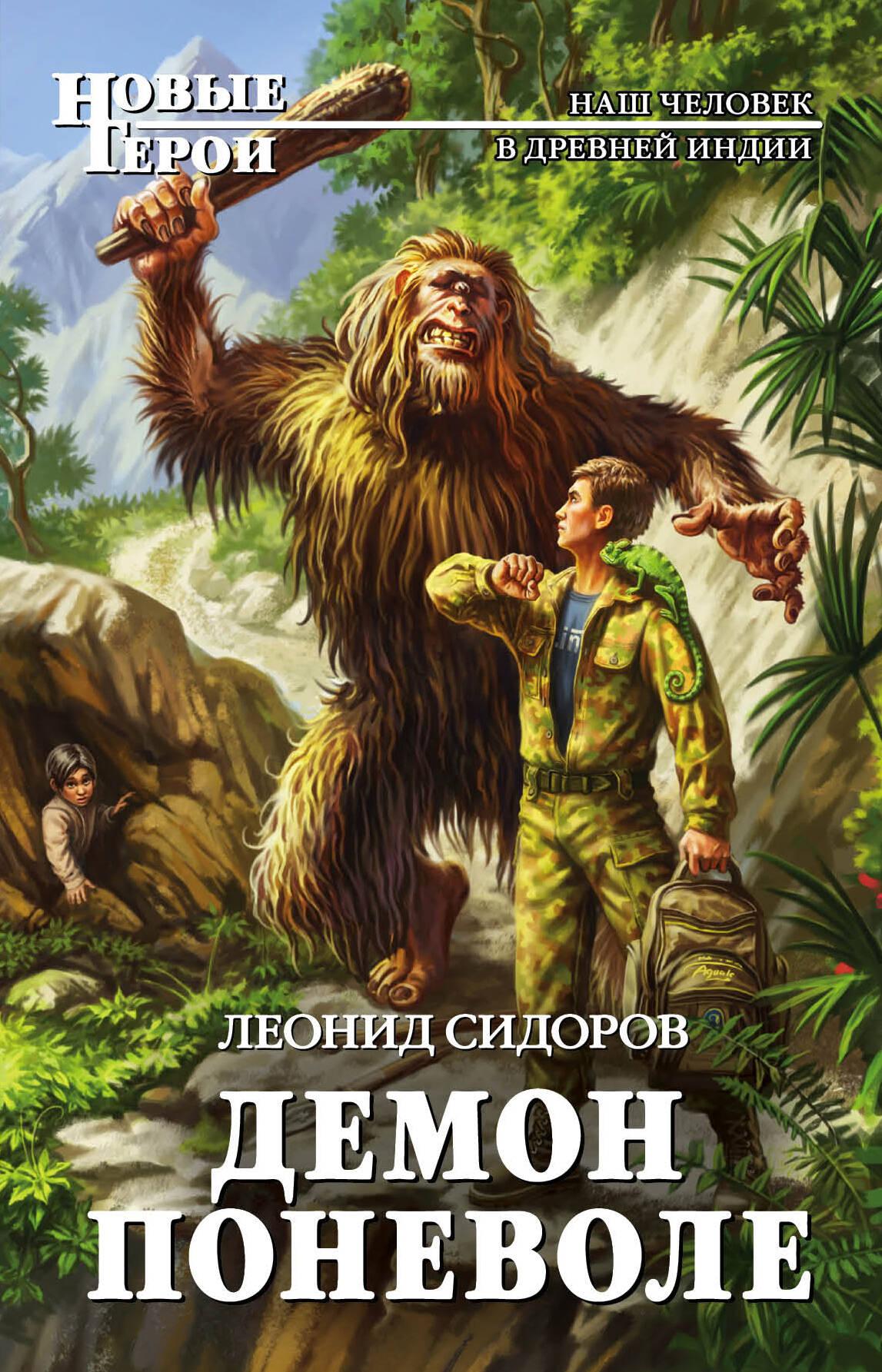 Чехов рассказы письмо читать