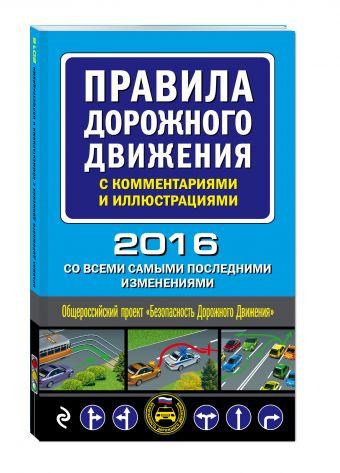 Алексей, билеты, гибдд, год, движения, дорожного, изменениями, категория, комментарии, мотоциклы, ответы, пдд