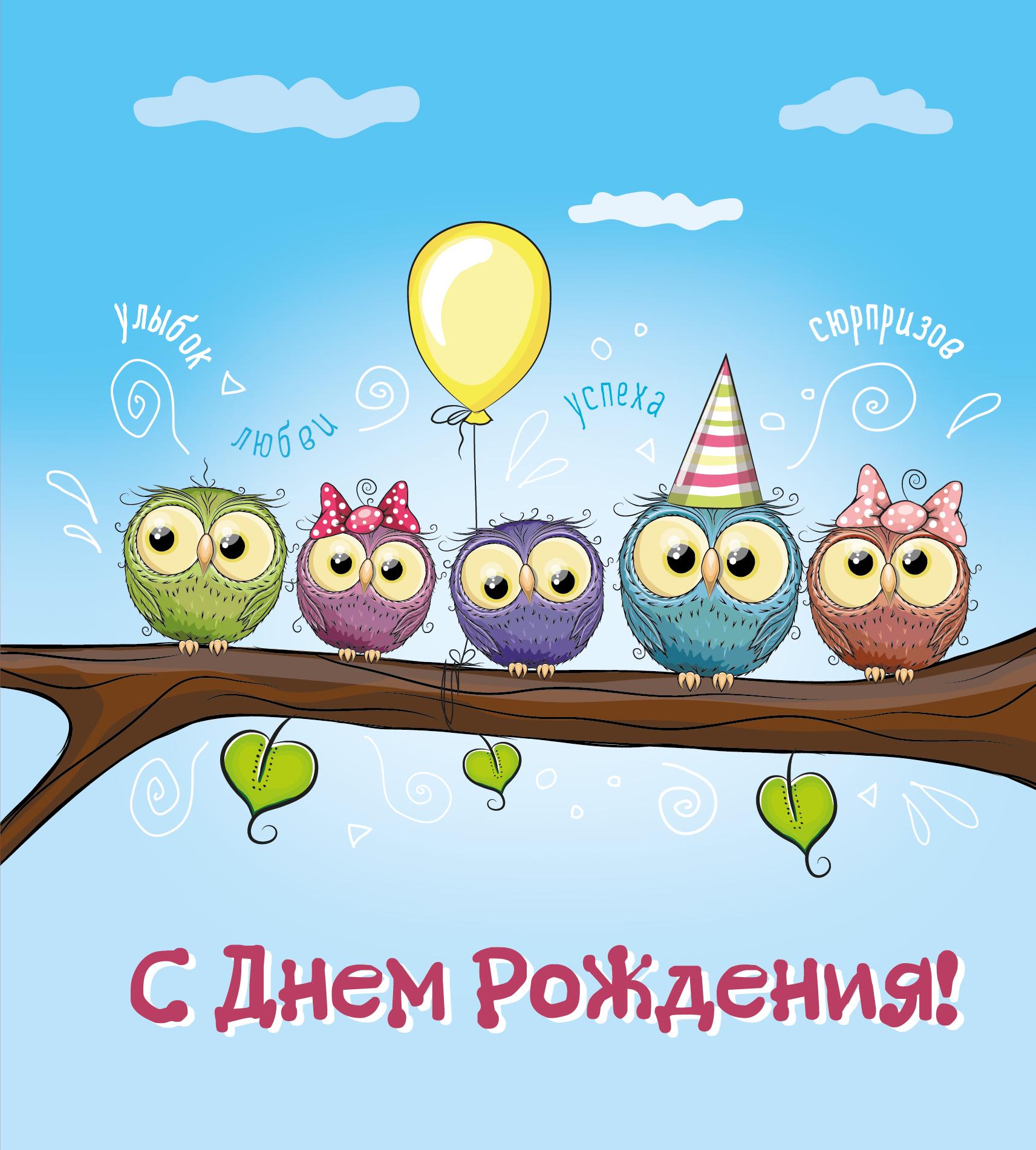 Стильное поздравление с днем рождения в картинках