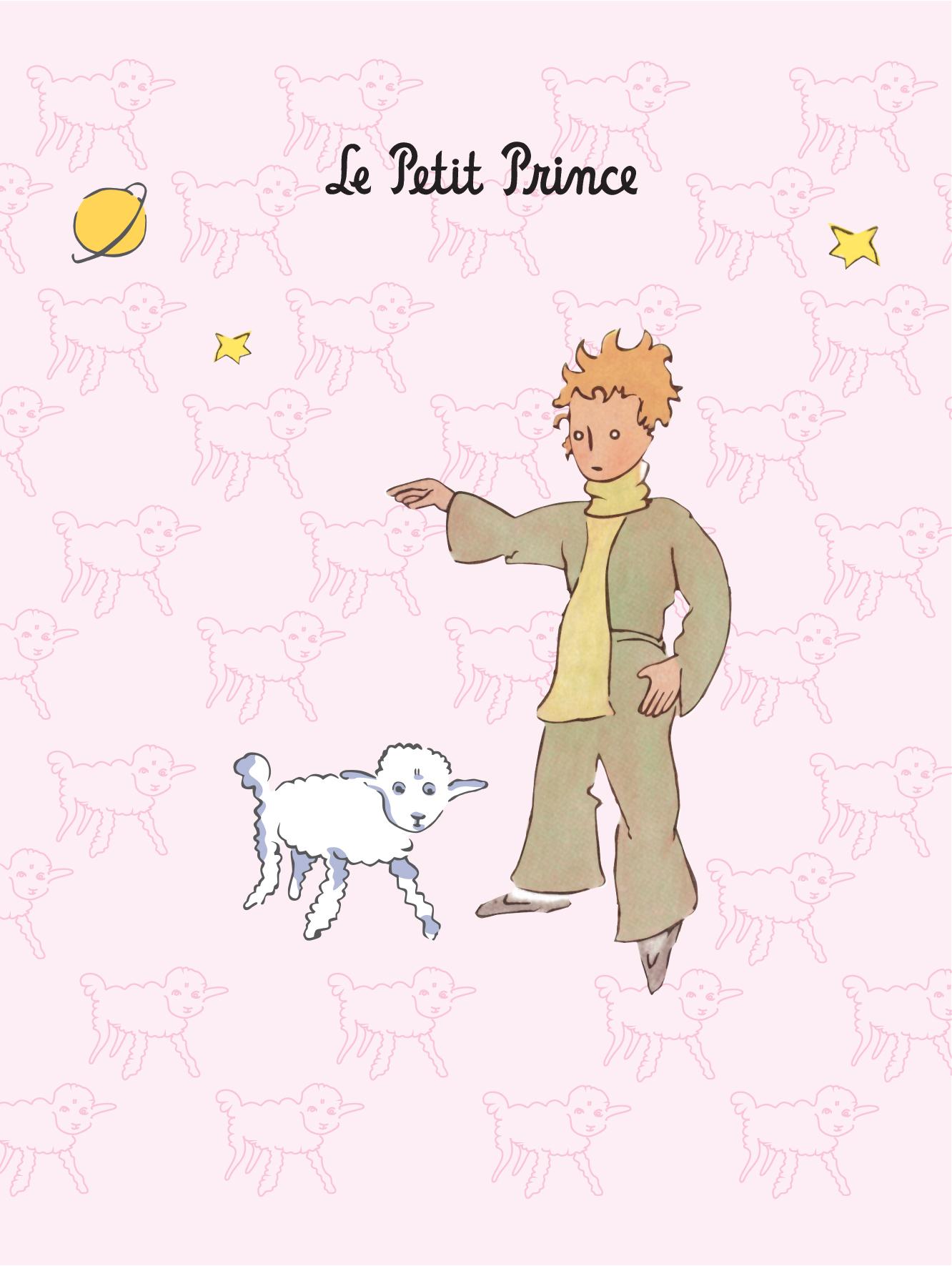 Костюм маленький принц экзюпери