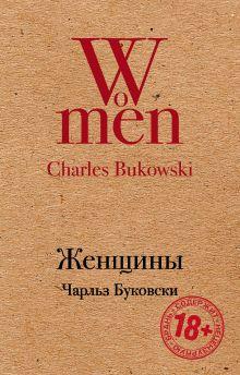 Preview - bukowski lives by charles bukowski