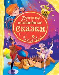 - Привет, я родился(с игрушками) обложка книги