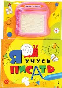 - Гуси-лебеди (панорамка) обложка книги
