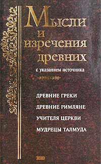 Свеженцева Н.А. - Вязание: модели на все времена года обложка книги