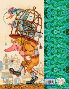 Обложка сзади Сказки (ил. М. Митрофанова) Вильгельм Гауф