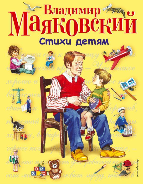 Александрова домовой кузя читать