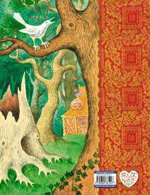 Обложка сзади Сказки (ил. И. Егунова) Братья Гримм