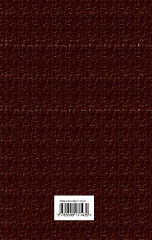 Обложка сзади Тайная доктрина. Том 3. Эзотерическое учение Блаватская Е.П.