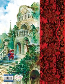 Обложка сзади Сказки (ил. А. Власовой) Шарль Перро