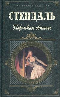 Ишимова А.О. - История России в рассказах для детей обложка книги