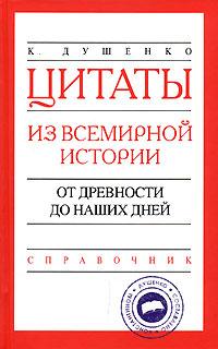 Кинякина О.Н., Захарова Т.И. - Superпамять. Интенсив-тренинг для развития памяти обложка книги