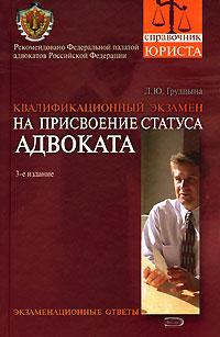 Блог Олександра Пономаренко Підготовка до