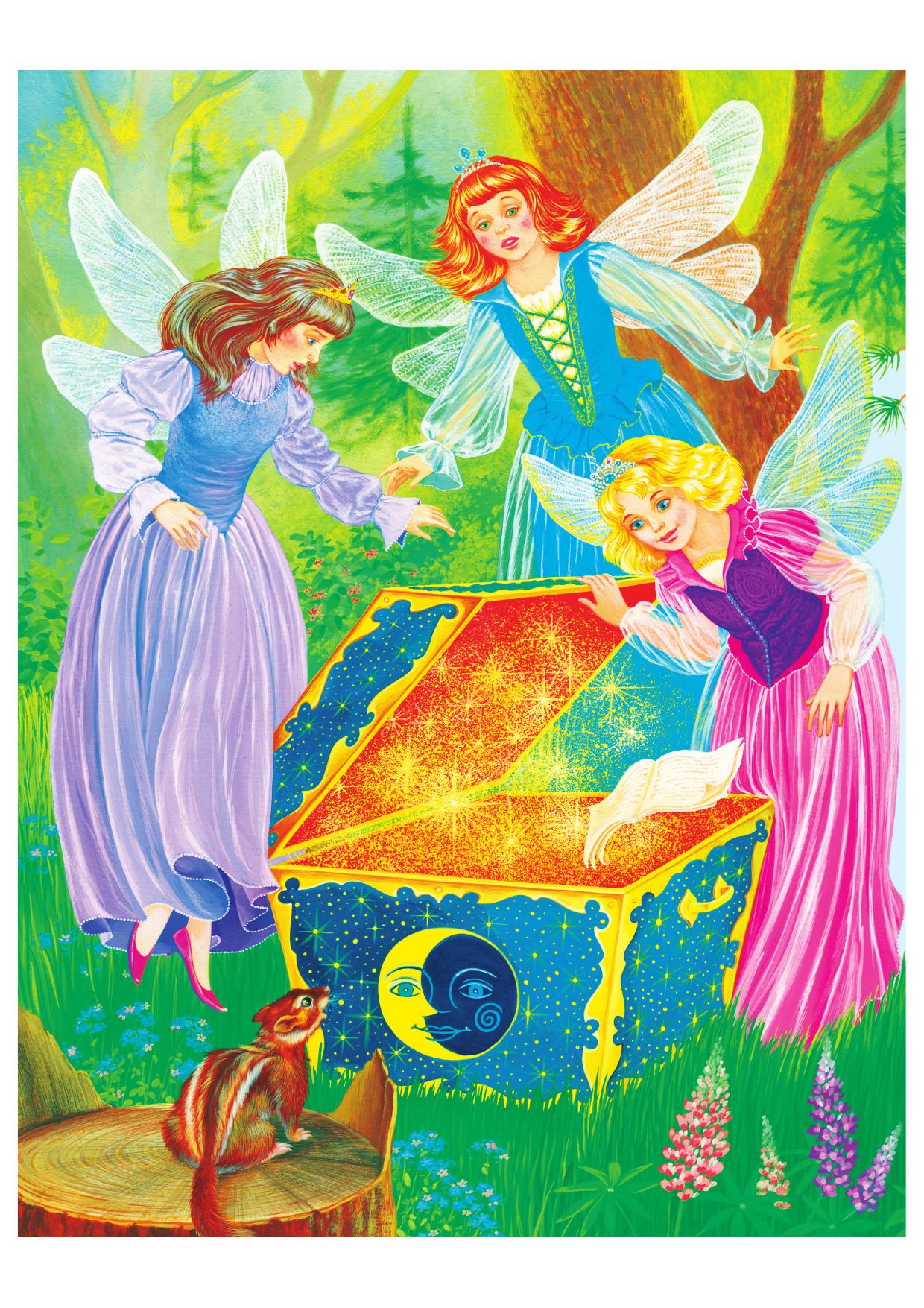 Картинка феи кренского озера