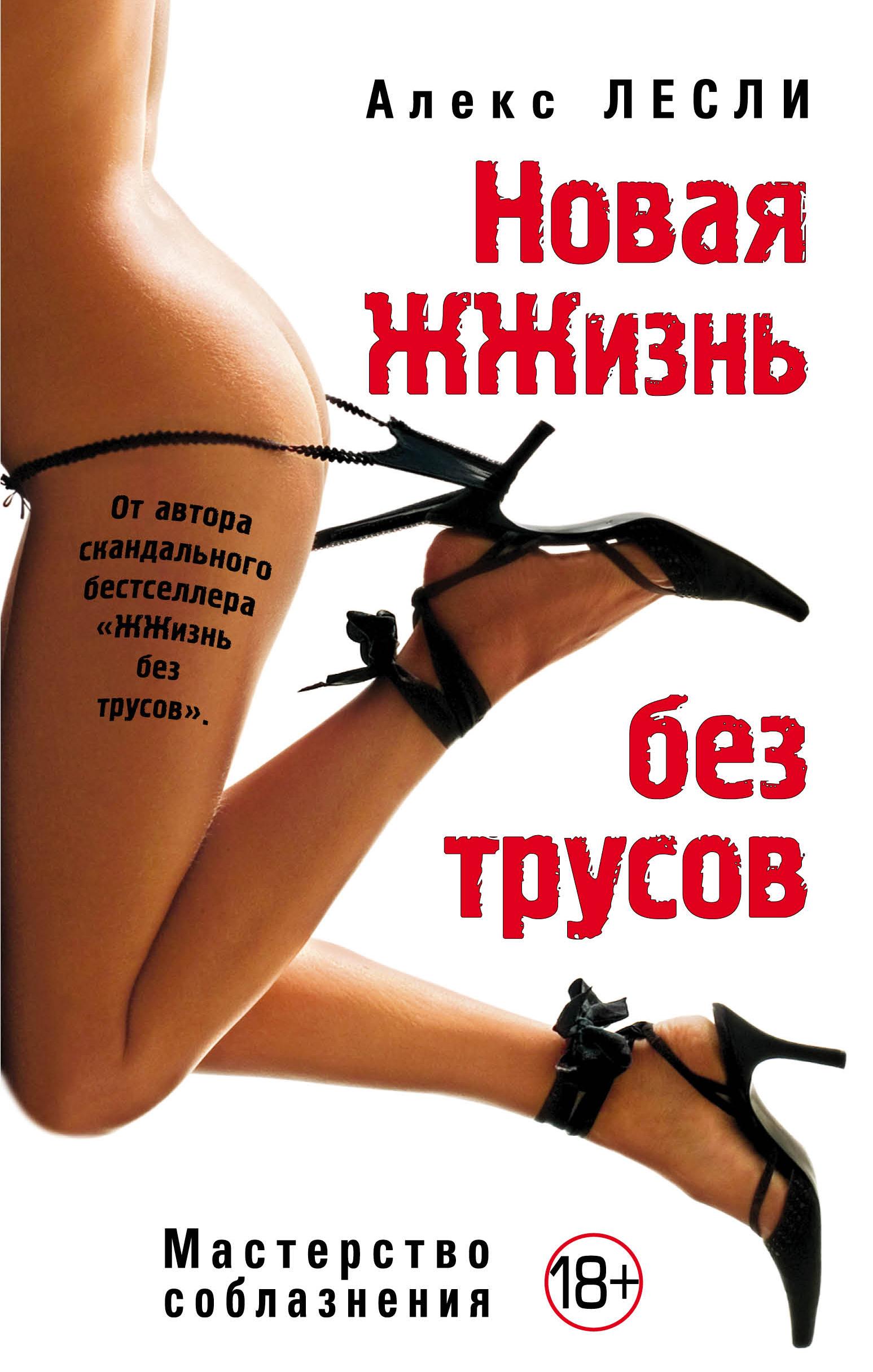 Книги для мужчин  nasholcom
