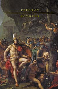 История обложка книги