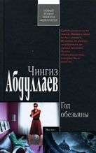 Царева М. - Москва силиконовая' обложка книги