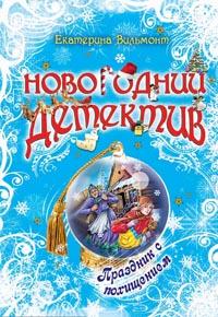 - Сказки маленькой русалочки обложка книги