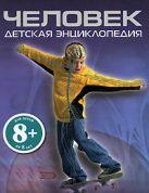 Уотерс С. - Бархатные коготки' обложка книги