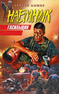 Рохлов В.С. и др. - ГИА - 2009. Биология: тематические тренировочные задания: 9 класс обложка книги