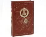 Кук Д. - Первое кругосветное плавание обложка книги