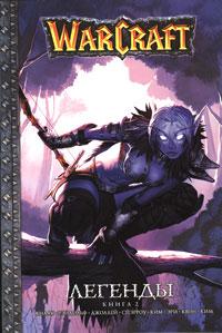 WarCraft. Легенды. Кн. 2 обложка книги