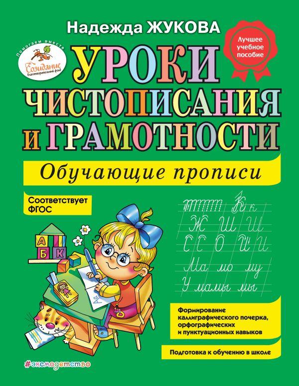 интернет грамотность видео уроки бесплатно