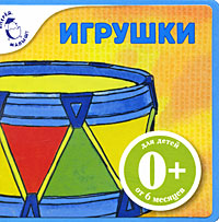 Игрушки Скороденко Н.