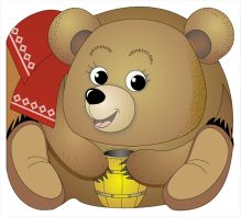 Крошка Медвежонок обложка книги