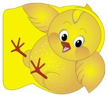 Крошка Цыплёнок обложка книги