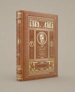 Наполеон I (Бонапарт) - Военное искусство: Опыт победоносных кампаний обложка книги