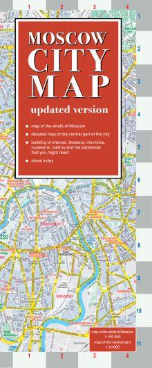 - Moscow city map обложка книги