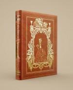 Готтенрот Ф. - Всеобщая история стиля и моды обложка книги