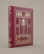 Монтень М.Д. - Опыты. Избранные эссе обложка книги