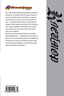 Яги Н. - Клеймор. Книга 7. Способность сражаться обложка книги