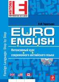 EuroEnglish: интенсивный курс современного английского языка. (+CD)