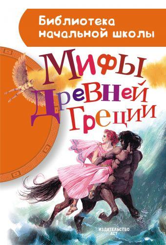 Российская военная история читать