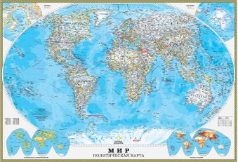 Политическая карта мира .