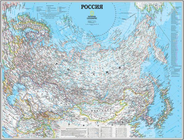 Карта России .