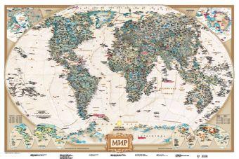 Карта мира .