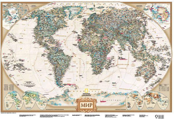 Карта мира под старину (NG) А1 .