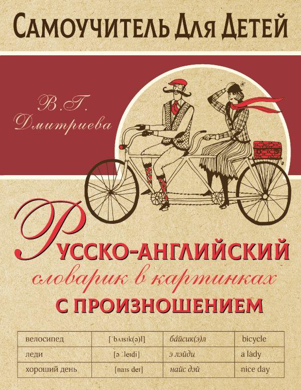 Приключения жёлтого чемоданчика. Новые приключения жёлтого чемоданчика Прокофьева С.Л.