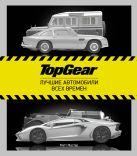 TopGear. Лучшие автомобили всех времен