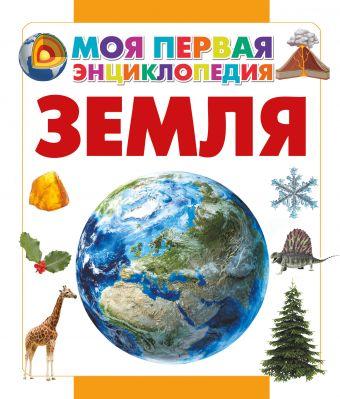 Земля Кошевар Д.В.